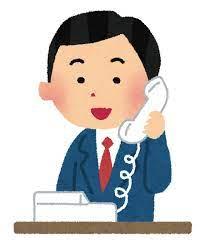 0518 電話.png