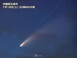 0719 ネオウィズ彗星.jpg