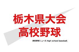 0725 高校野球.png