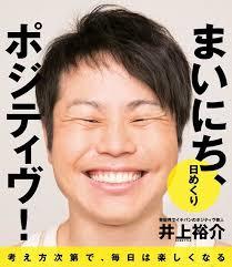 0808 笑顔.png