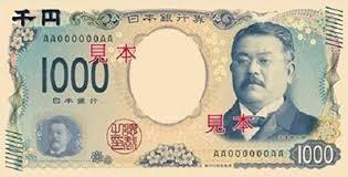 0825 北里柴三郎.png