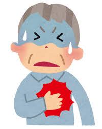 0929 心臓病.png