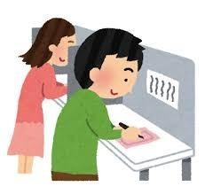 1/26 統一地方選挙.jpg