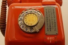1/30 赤電話.jpg