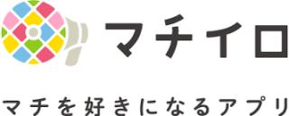 1/31 マチイロ.png