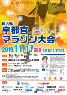 11/12 マラソン大会.jpg
