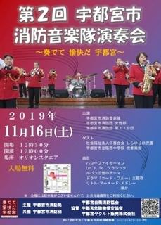11/12 音楽隊.jpg