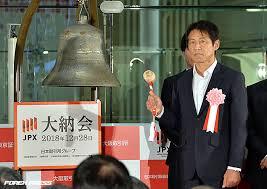 12/30 大納会.png
