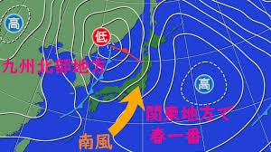 2/23 天気図.png