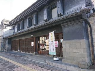 2/25 篠原家住宅.jpg