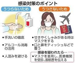 2/26 予防.png