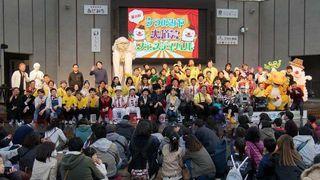 3/12 大道芸�A.jpg