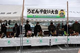 3/3 うどん早食い大会.jpg