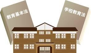 3/31 学校教育法.jpg