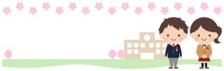 3/7 卒業式.png