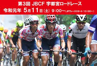 4/24 ロードっレース.jpg