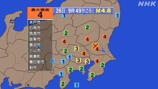 4/26 震度4.jpg