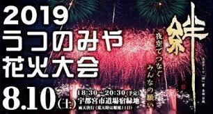 5/28 花火.jpg