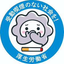 5/31 受動喫煙.png