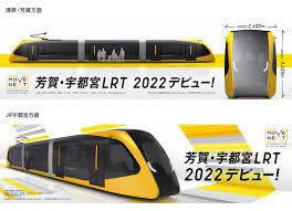 6/10 宇都宮LRT.jpg