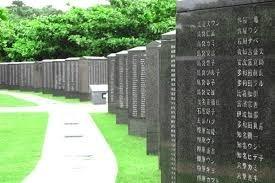 6/23 慰霊の日.jpg