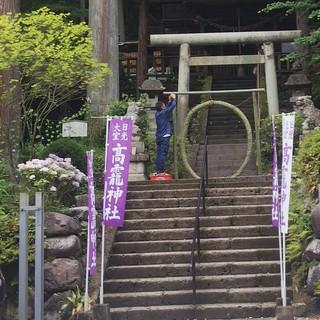 6/27 たかお神社.jpg