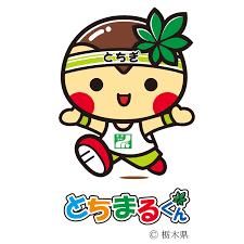 6/5 とち丸君.png