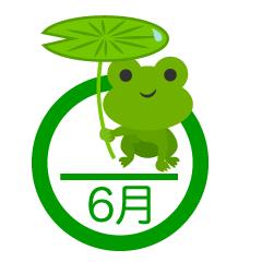 6/7 梅雨入り.png