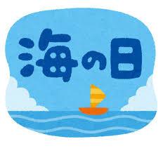 6/8 海に日.jpg