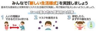7/1 ガイドライン�@.png