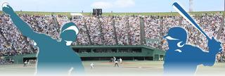 7/28 高校野球.jpg