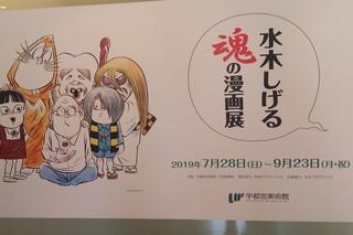 9/23 原画展.jpg