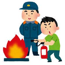初期消火訓練.png