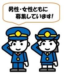 消防団員募集中➋.jpg