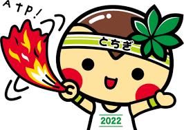0225 国体.png