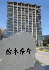 0726 県庁.png