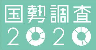 0907 国勢調査�A.png