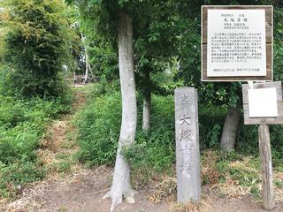 0923 大塚古墳.jpg