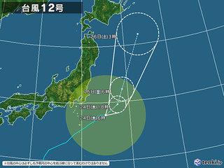 0924 台風12号.jpg