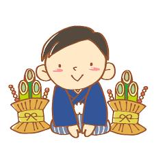 1/1 新年あいさつ.png