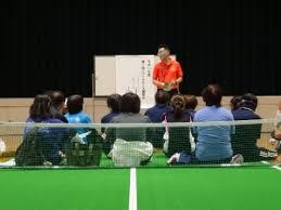 1/16 スポーツ推進委員.png
