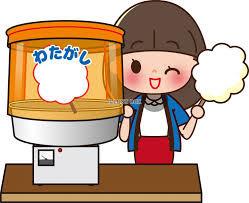 1/23 わた菓子.jpg