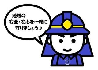 1/6 団員募集.jpg