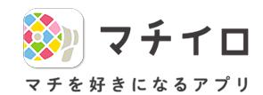 10/1 マチイロ.png