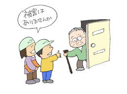 10/15 防災.png