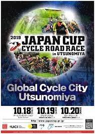 10/17 ロードレース.jpg
