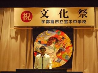 10/20 宝木中文化祭 挨拶.jpg
