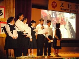 10/20 文化祭修学旅行報告 .jpg