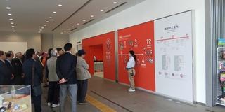 10/22 防災体験施設❶.JPG
