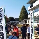 10/28 上戸.jpg